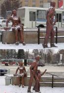 Statuie inselatoare