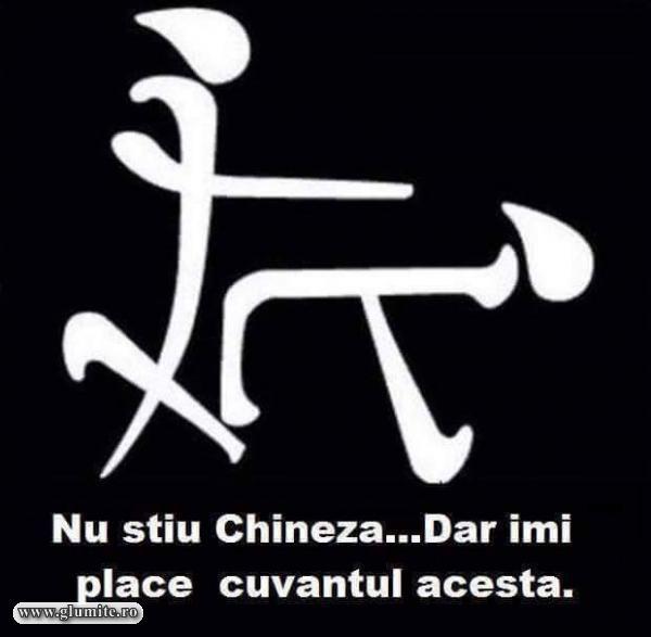 Literele chinezesti